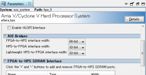 FPGA-to-HPS Bridgeの設定