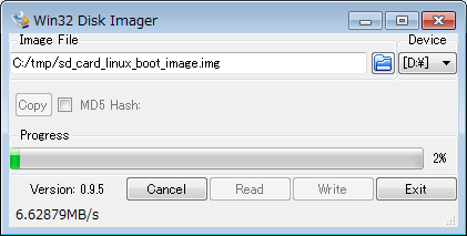 sd_card_linux_boot_image.imgの書き込み
