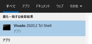 Tcl Shellを選択